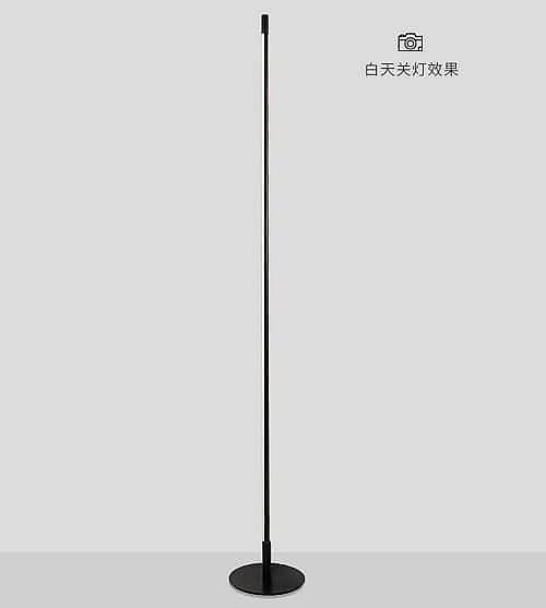 Светильник палка