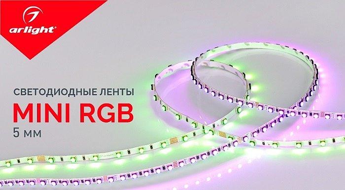 Светодиодные RGB-ленты серии MINI шириной 5 мм