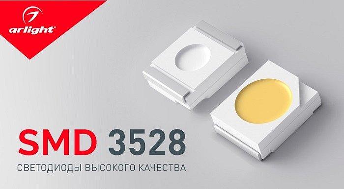 Cветодиоды SMD 3528
