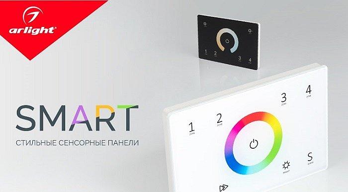 Настенные сенсорные панели SMART