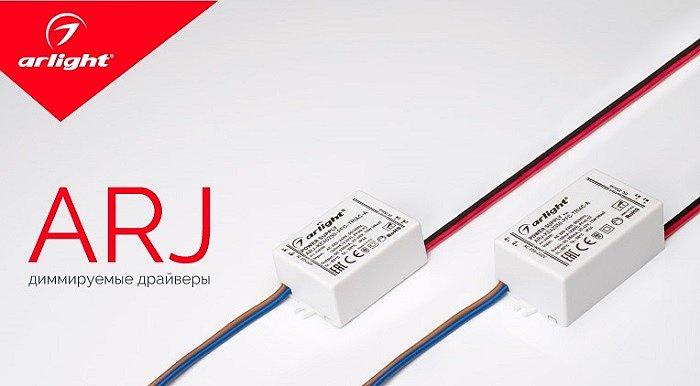 ARJ-KE40250-PFC-TRIAC-A