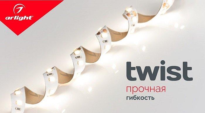 Светодиодная лента TWIST