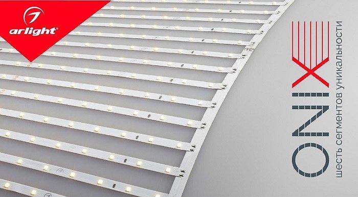 Светодиодная лента-сеть для ровной засветки