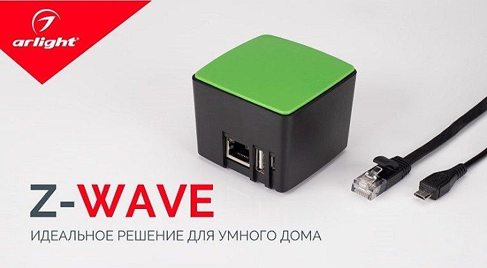 Система Z-Wave