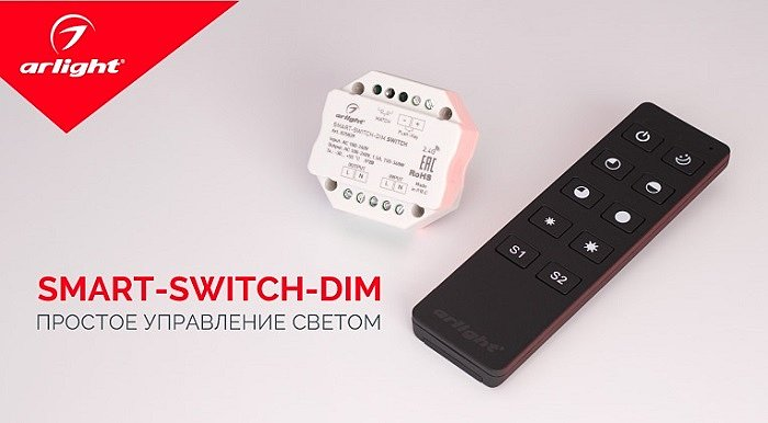 SMART-SWITCH-DIM