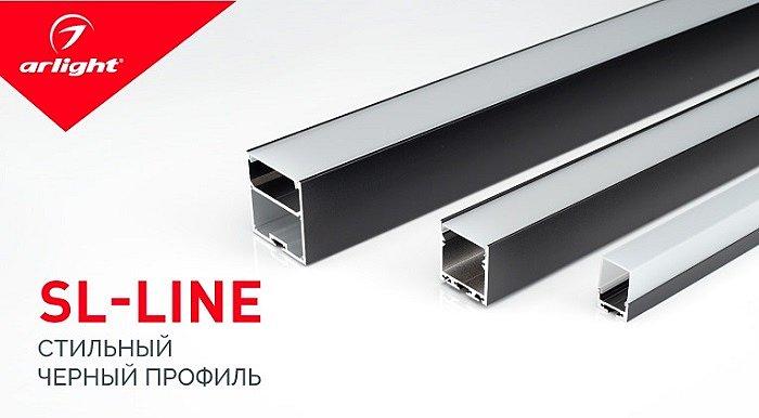 SL-LINE