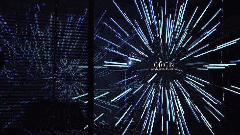 «Origin» - светозвуковая инсталляция как произведение искусства