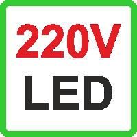 Ленты на 220V
